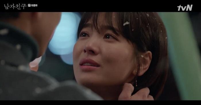 最終 ボーイ 回 韓国 ドラマ フレンド